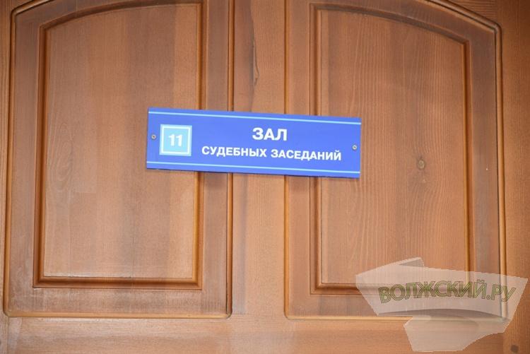 Беременную волжанку суд приговорил к 2 годам колонии общего режима