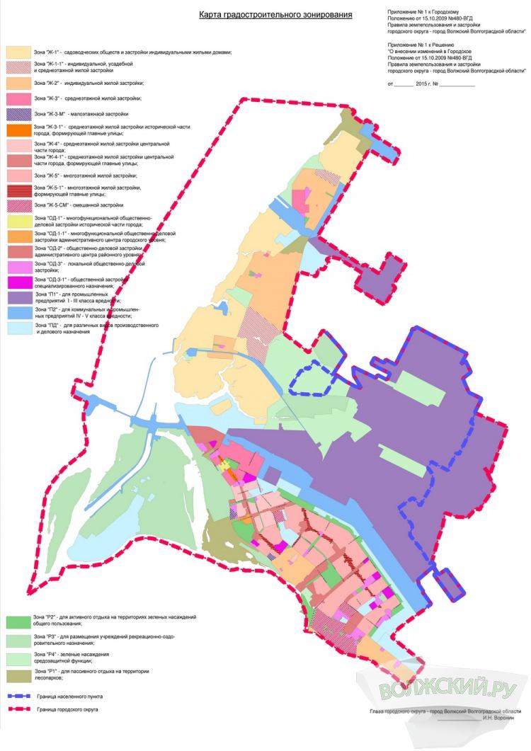 Чиновники планируют «перекроить» город Волжский?