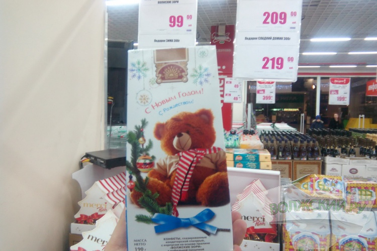 Детские подарки по «недетским» ценам: что предлагают новогодние прилавки?