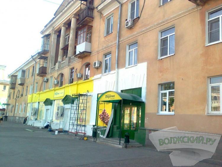 «Кислотный» магазин перекрашивают стараниями жителей Волжского