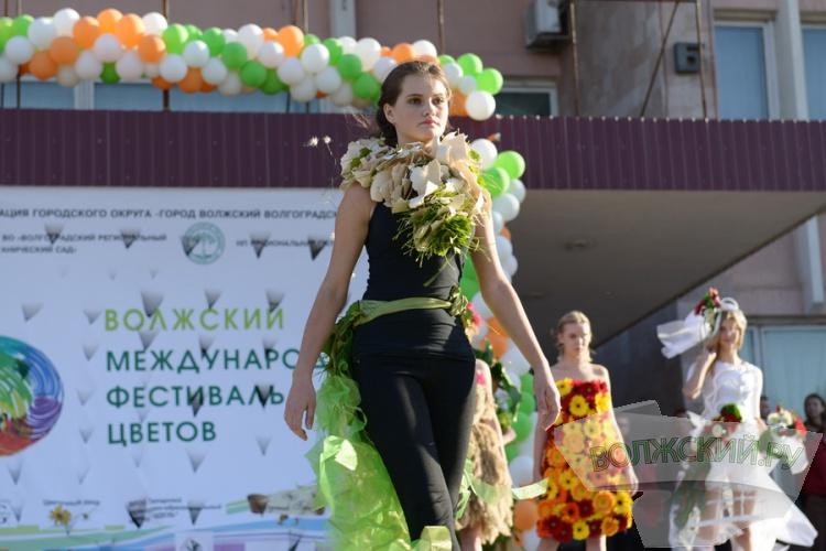 Фестиваль цветов закрыли, сухостой на память – остался