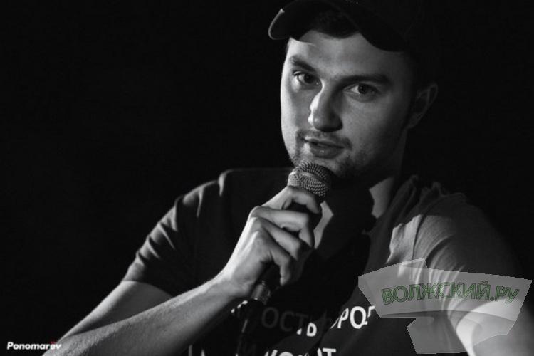 Интервью. Артем Краснобаев, волжский КВН-щик, участник «Comedy Баттл»: «Я живу от игры до игры!»