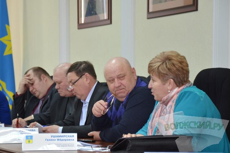 Как потратят пополненный на 41 миллион бюджет Волжского?
