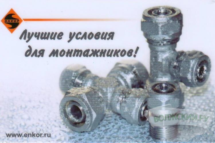 Магазин «Снабженец» дарит 10 000 рублей