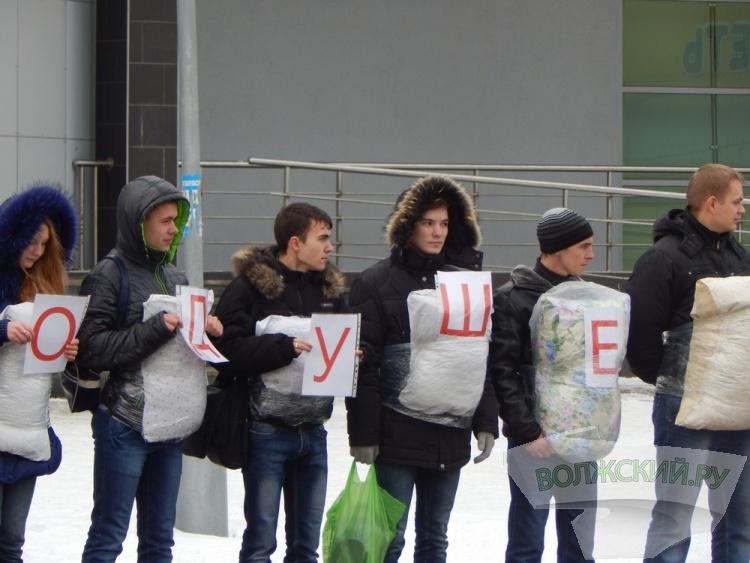 На пешеходов в Волжском надели «подушки безопасности»