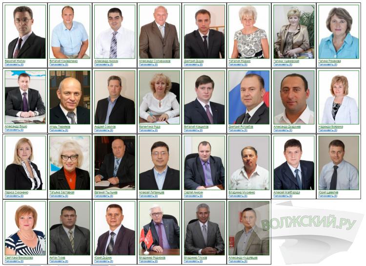Народный депутат 2015