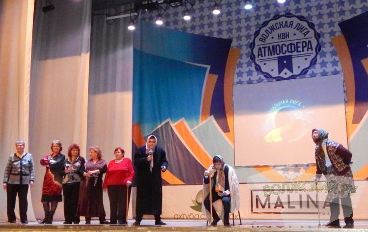 Определены участники ¼ финала лиги КВН «Атмосфера». Фоторепортаж