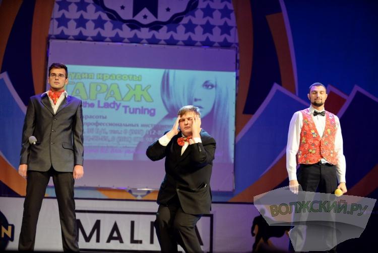 Первый полуфинал лиги КВН «Атмосфера». Большой фотоотчет