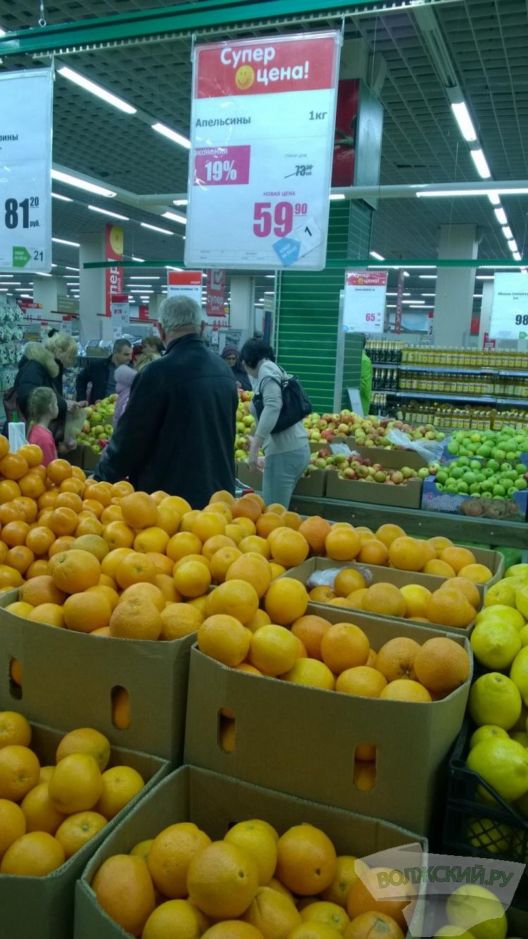 Почем нынче фрукты и овощи в магазинах и на рынках Волжского?