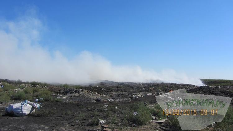 Под Волжским горит полигон промышленных отходов