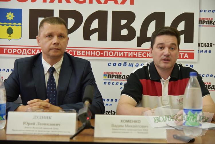 В Волжском запущена масштабная «пластиковая кампания»