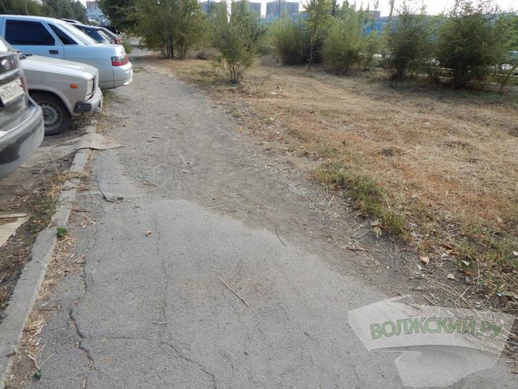 Прогулки по Волжскому #3. Улица Александрова