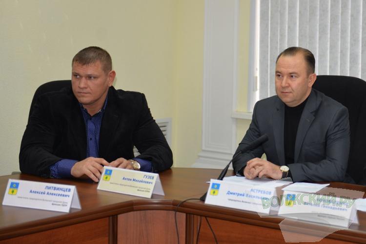 С 1 января мэрия начнет разрабатывать «стратегию развития»