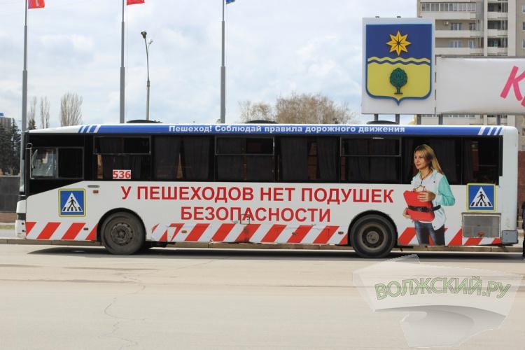 Школьники и водители объединились в борьбе за соблюдение ПДД