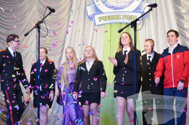 «Учеником года-2015» в Волжском стала Юлия Попова