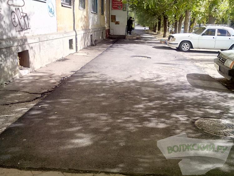 Управляющая компания не хочет ремонтировать тротуар?