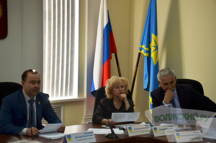 В гордуме состоялось первое в новом году заседание: что изменилось в Волжском?