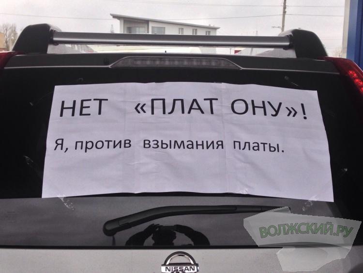 В Волгограде дальнобойщики продолжают акцию протеста