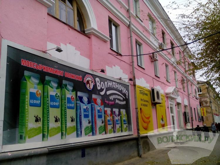 В Волжском ищут авторов очередного «кислотного» фасада исторического здания