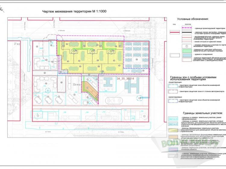 В Волжском изменят «планировку» микрорайона 32а