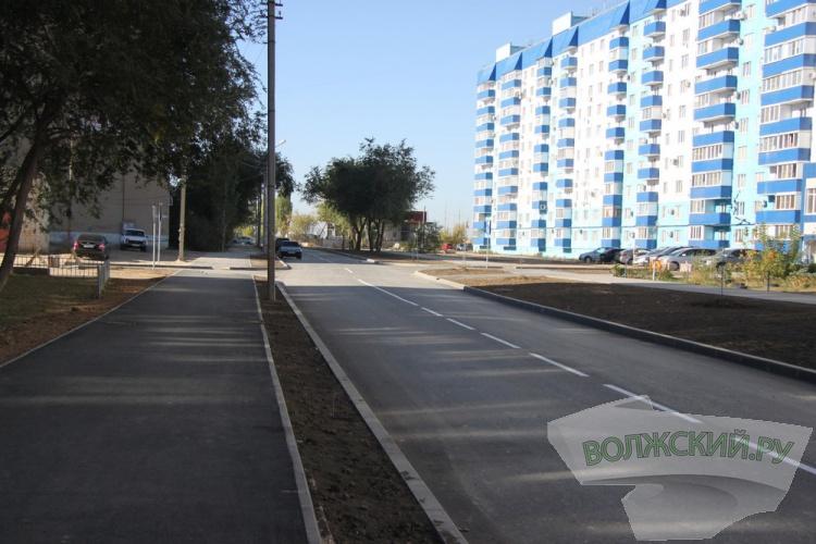 В Волжском открыли улицу Королёва