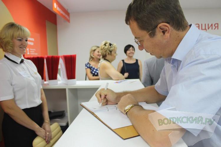В Волжском открылся новый центр «Мои документы»