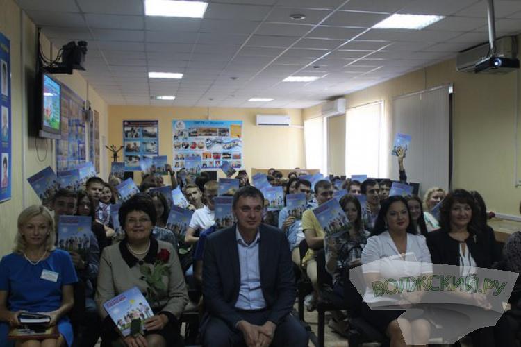 В Волжском отметили День пенсионной грамотности