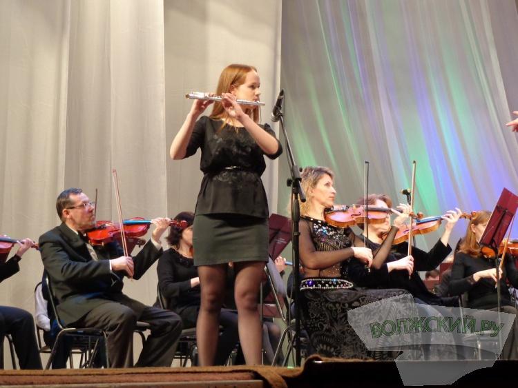 В Волжском прошел концерт классической музыки