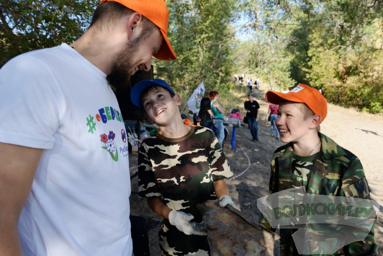 В Волжском в 10-й раз прошла экологическая акция «оБЕРЕГАй»