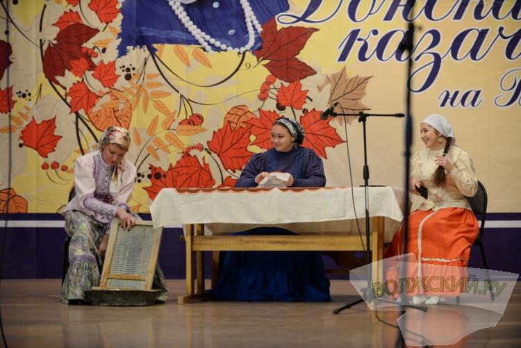 В Волжском выбрали «Донскую казачку-2015»