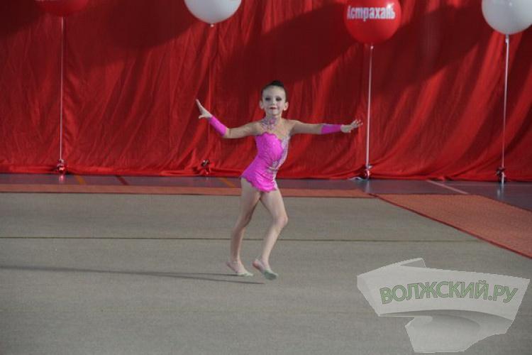 В Волжском завершились соревнования по художественной гимнастике