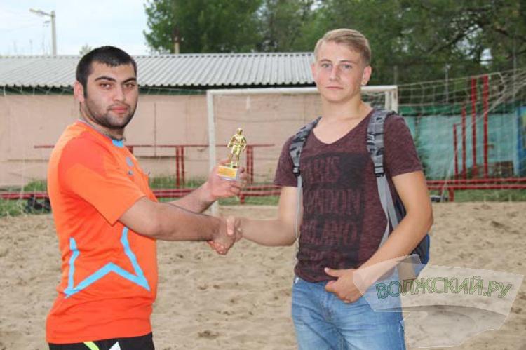 В Волжском завершились соревнования по пляжному футболу
