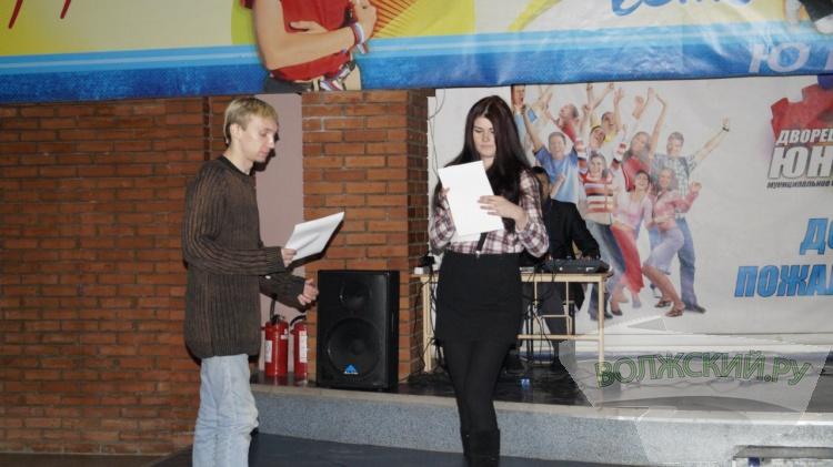 Во дворце молодежи «Юность» отметили альтернативный День студента