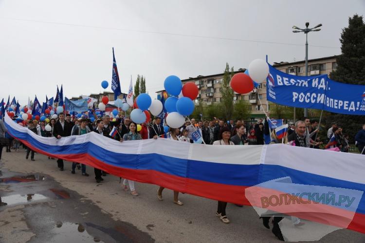 Волжане отметили Первомай праздничным шествием