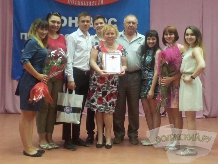 Волжанка заняла второе место в конкурсе «Преподаватель года»