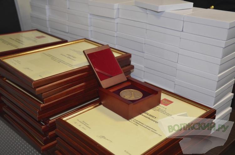 Волжские полицейские получили правительственные награды за «вахту» на Олимпийских играх