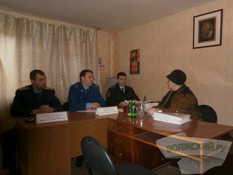 Волжские силовики выслушали жителей поселка Краснооктябрьского