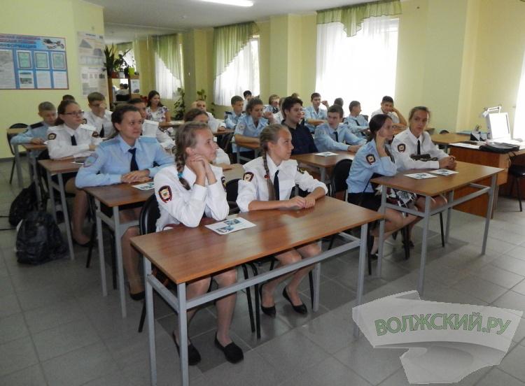 Волжским школьникам рассказали о ПДД