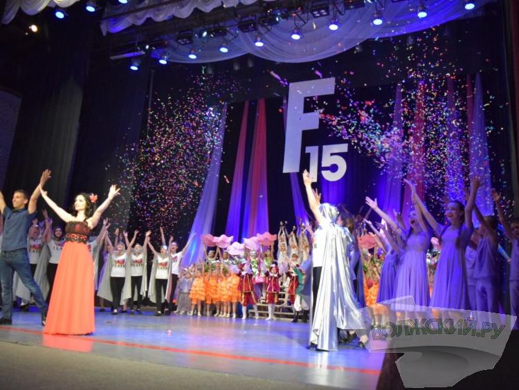 Волжский театр эстрадного танца «Флэш» отметил юбилей