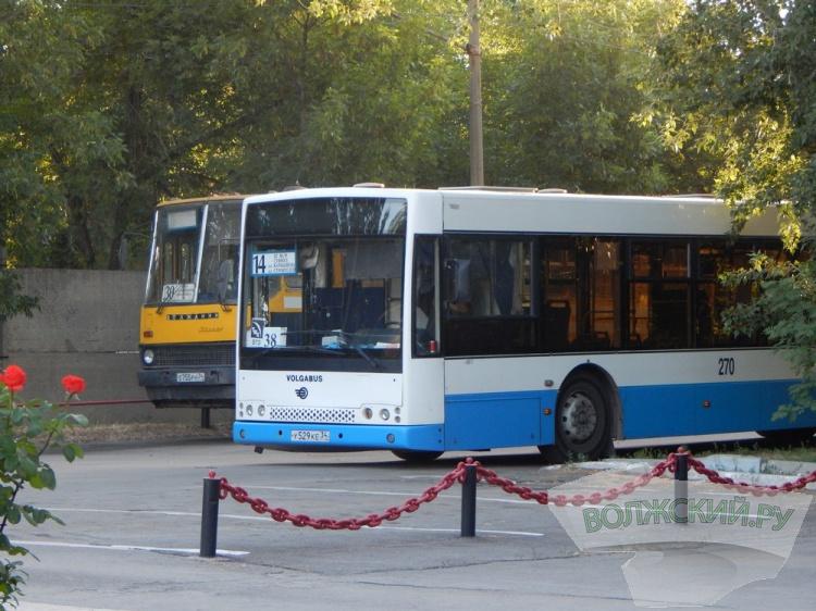 Автобусы «Волжский-Волгоград»