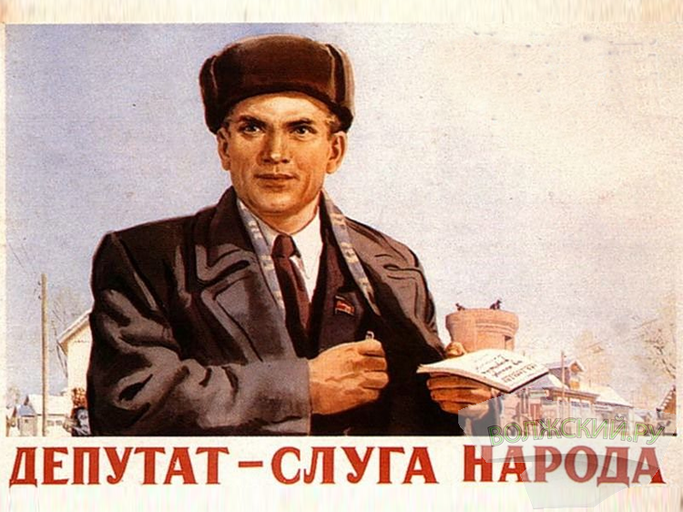 Новости Волжского - Волжский.ру