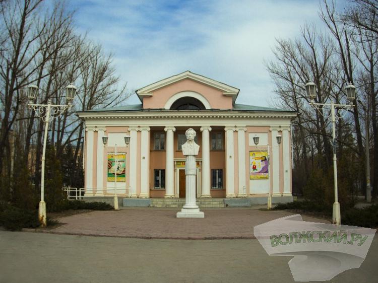 Волгоградская облдума выделит 40 млн руб. напроект «Культура малой Родины»