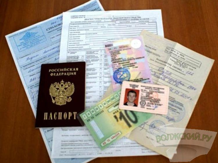 Сроки замены паспорта по достижении 45 лет