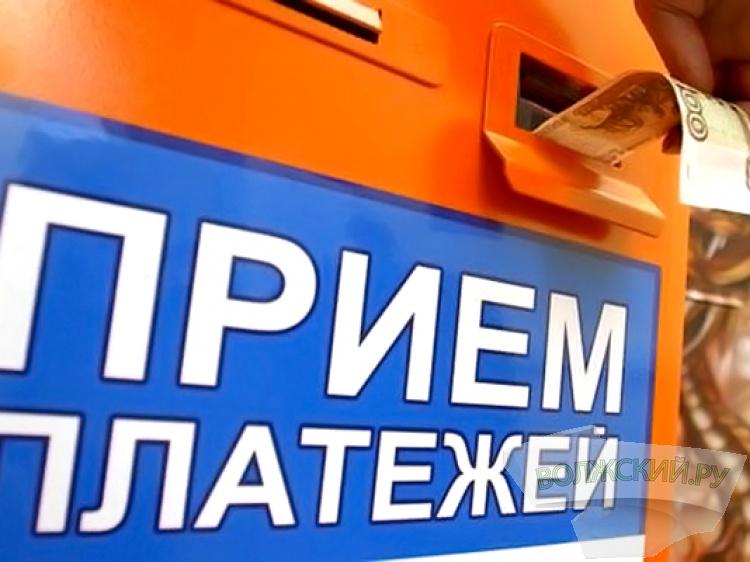 В регионе ЗАО «Киви» вводило клиентов в заблуждение