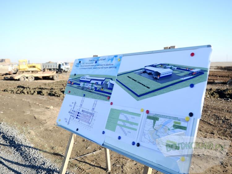 В Волжском появится первый мусороперерабатывающий завод региона