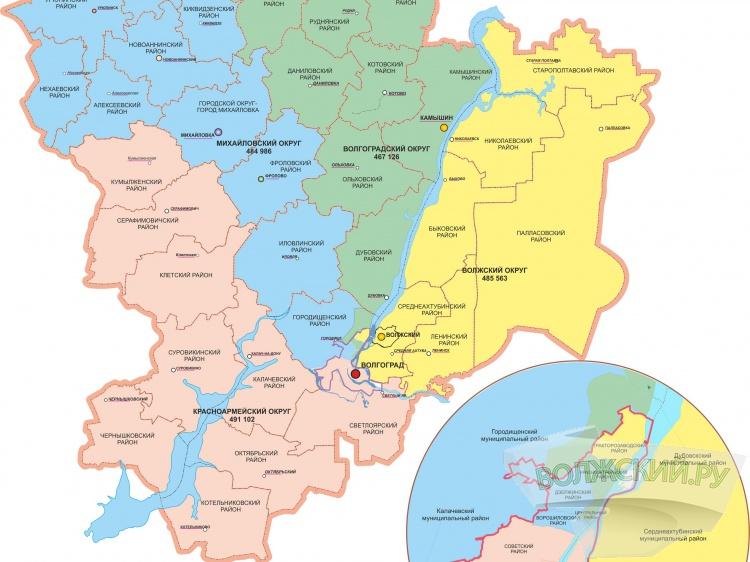 Волгоградскую область поделили