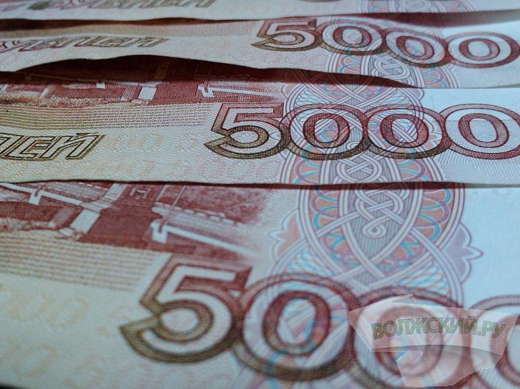 Кредит в г волжском взять взять кредит в петропавловске онлайн