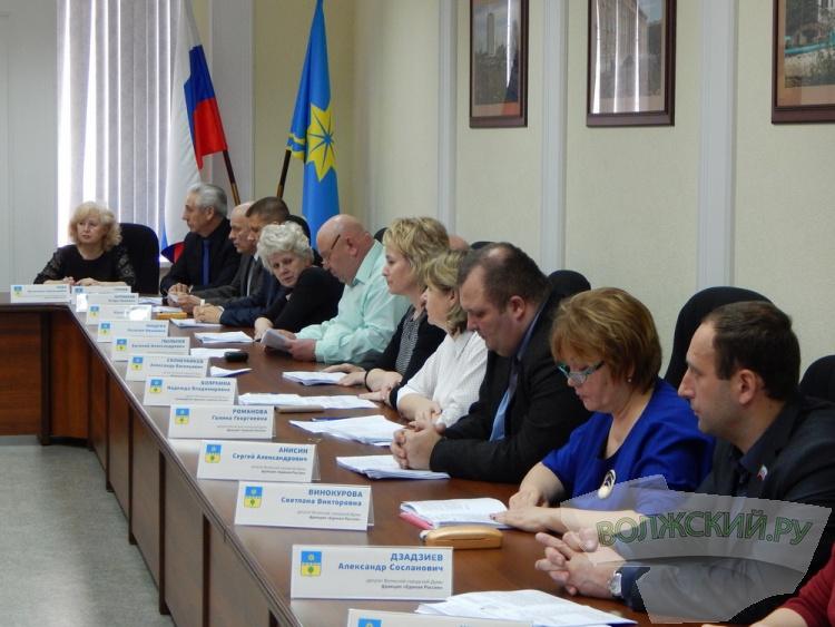 Депутаты создали парламент