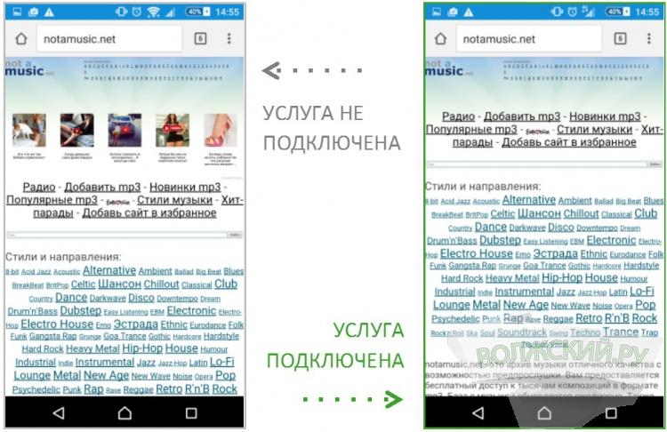 Дети в интернете: МегаФон предлагает сервис для защиты детей и подростков в сети