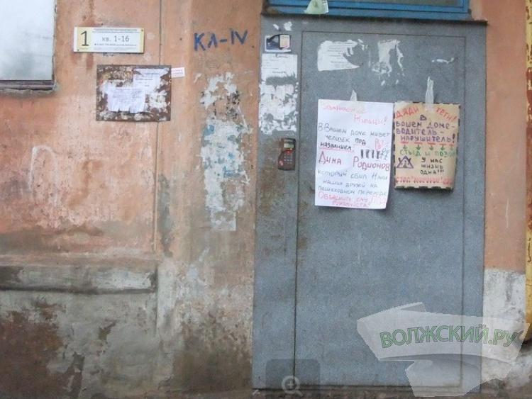 ДТП около 27-й школы продолжает беспокоить волжан